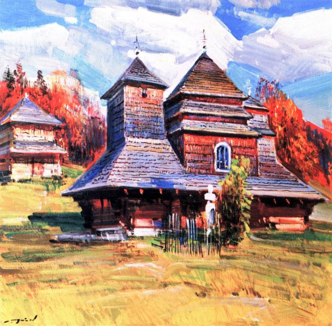 Ерделі А._'Дворик А. А. Коцки', 1953, п.о., 55х60_A. Erdeli_'A Yard Of A 1