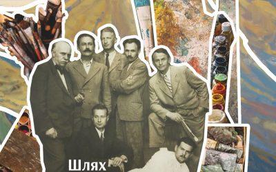 Від пленерів до академії:як зародилися традиції Закарпатської школи живопису