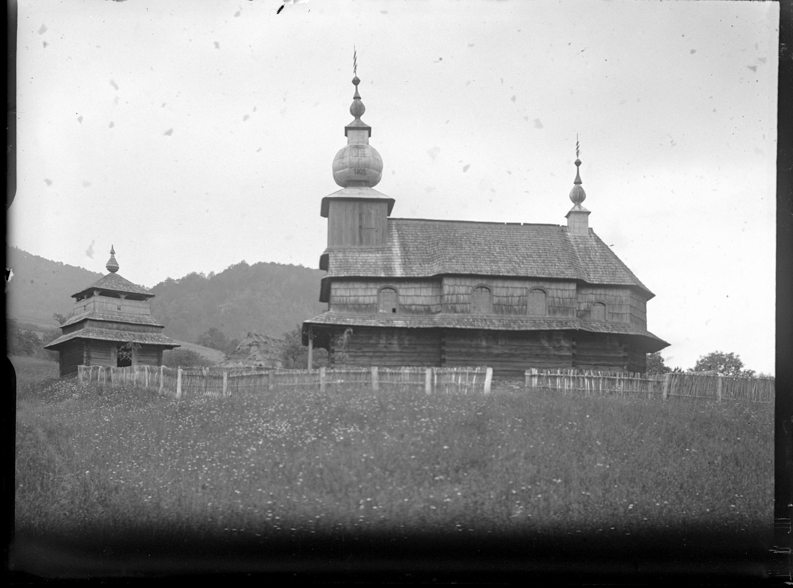 Село Ялове Сирохман